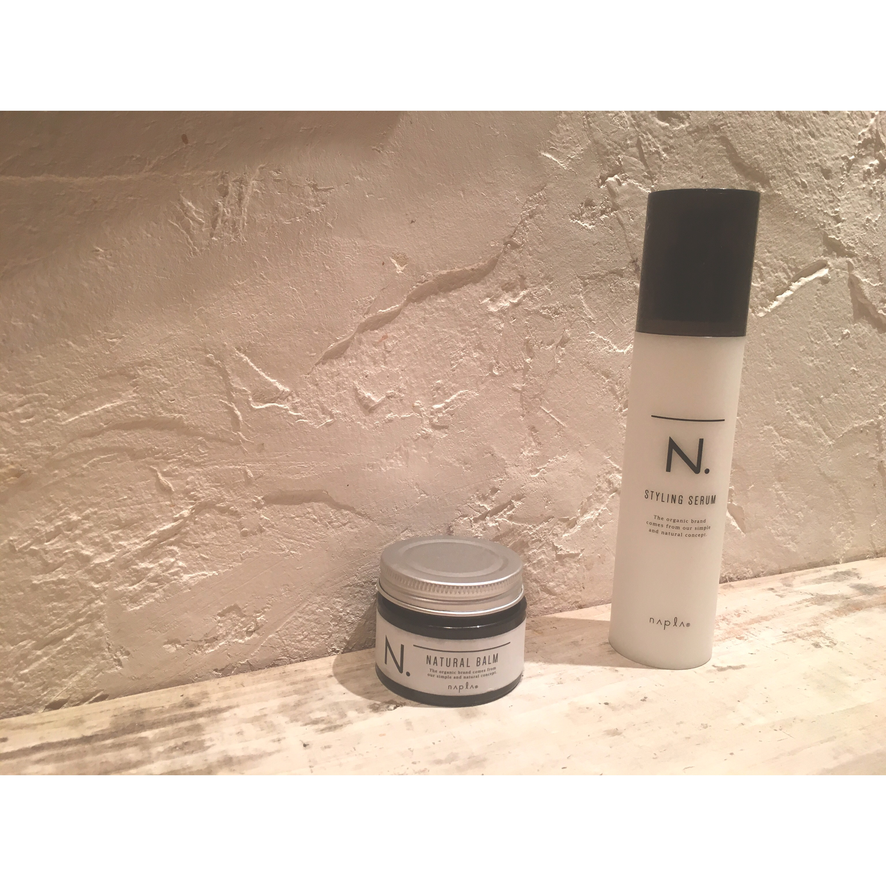 おすすめスタイリング剤ナプラの『N.』エヌドット