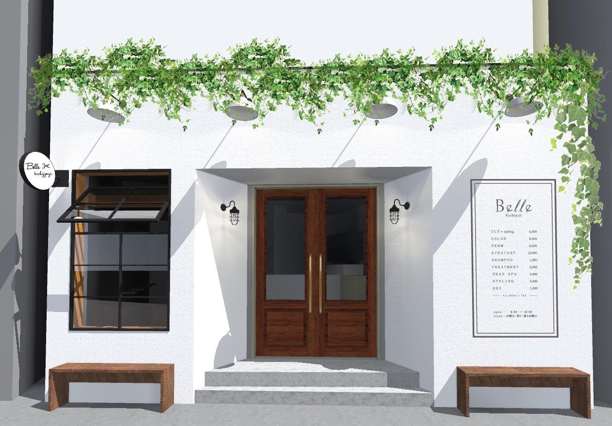【大切なお知らせ】新店舗Belle吉祥寺店オープンと異動のお知らせ!