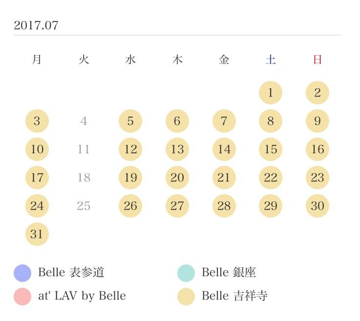 7月のスケジュール!