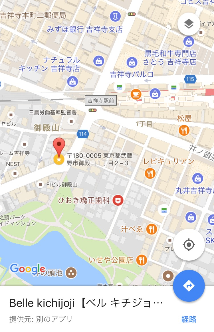 Googleマップが違います!