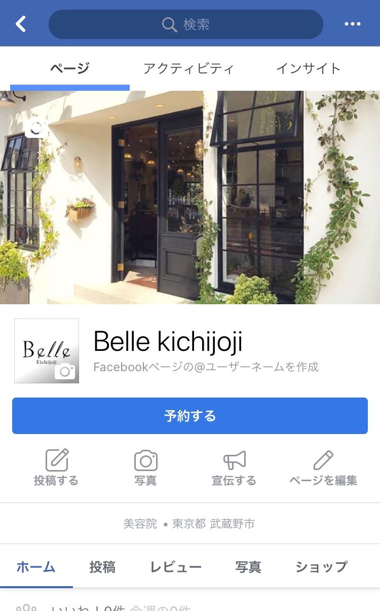Belle kichijoji のfacebookページ作りました!