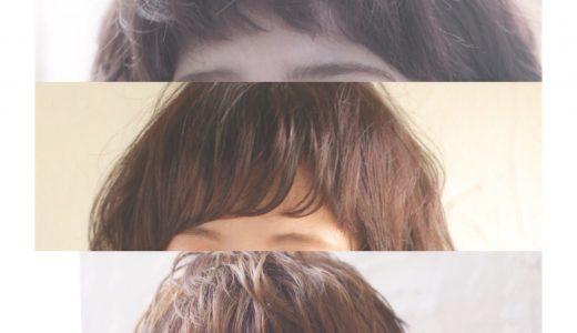 前髪のメンテナンス