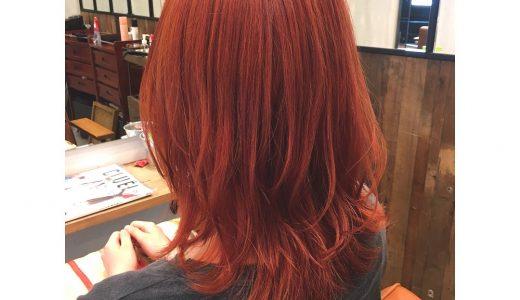 【お客様カラー】カッパーオレンジ