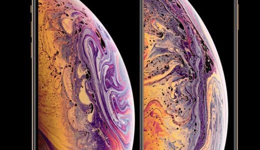 【買い替え】新iPhone XSと6sを比較