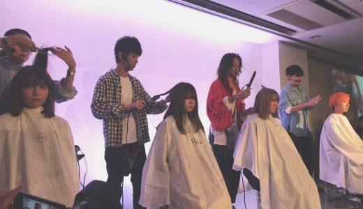 関美でヘアショー