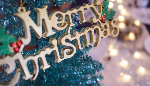 クリスマス非常ーに空いてます
