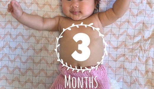 3ヶ月になりました!