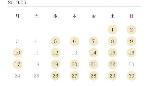 23(日)〜25(火)お休みになります
