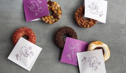 レセプションでkoe donutsご用意しています