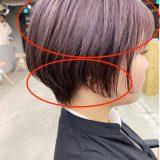 【お客様スタイル】グラデーションカラーでつくるショートヘア