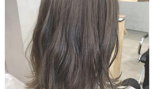【お客様スタイル】ブリーチ毛をグレージュでカラー